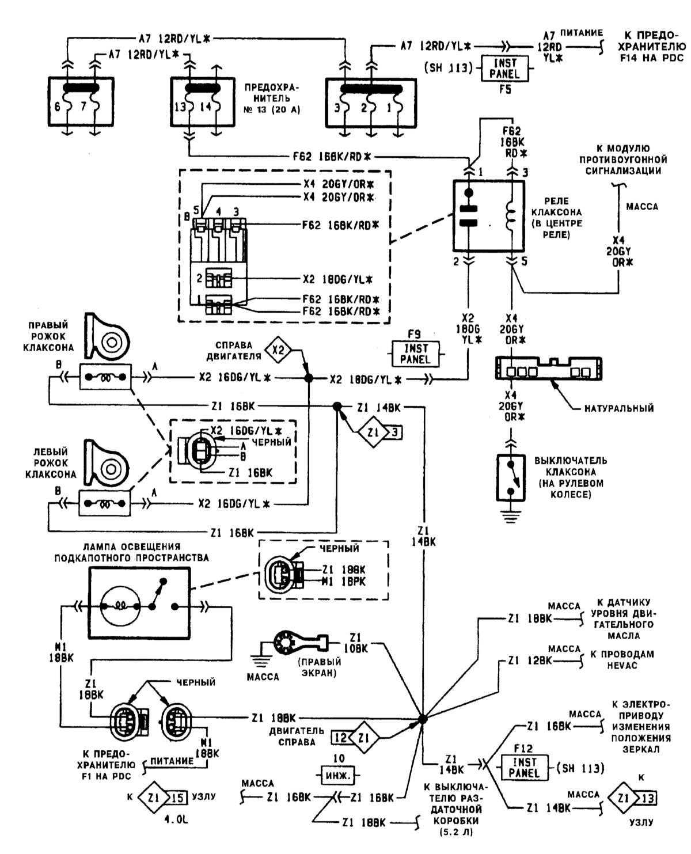 схема электрооборудования матиз