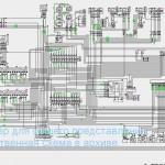 схемы электропроводки ГАз-3302-3902010-30