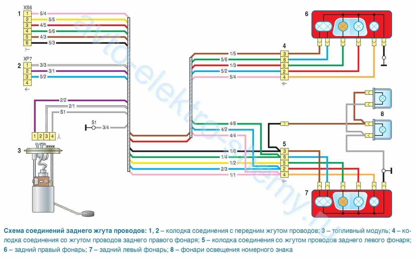 схема электрическая цепь мицубиси кольт 1,3 2005