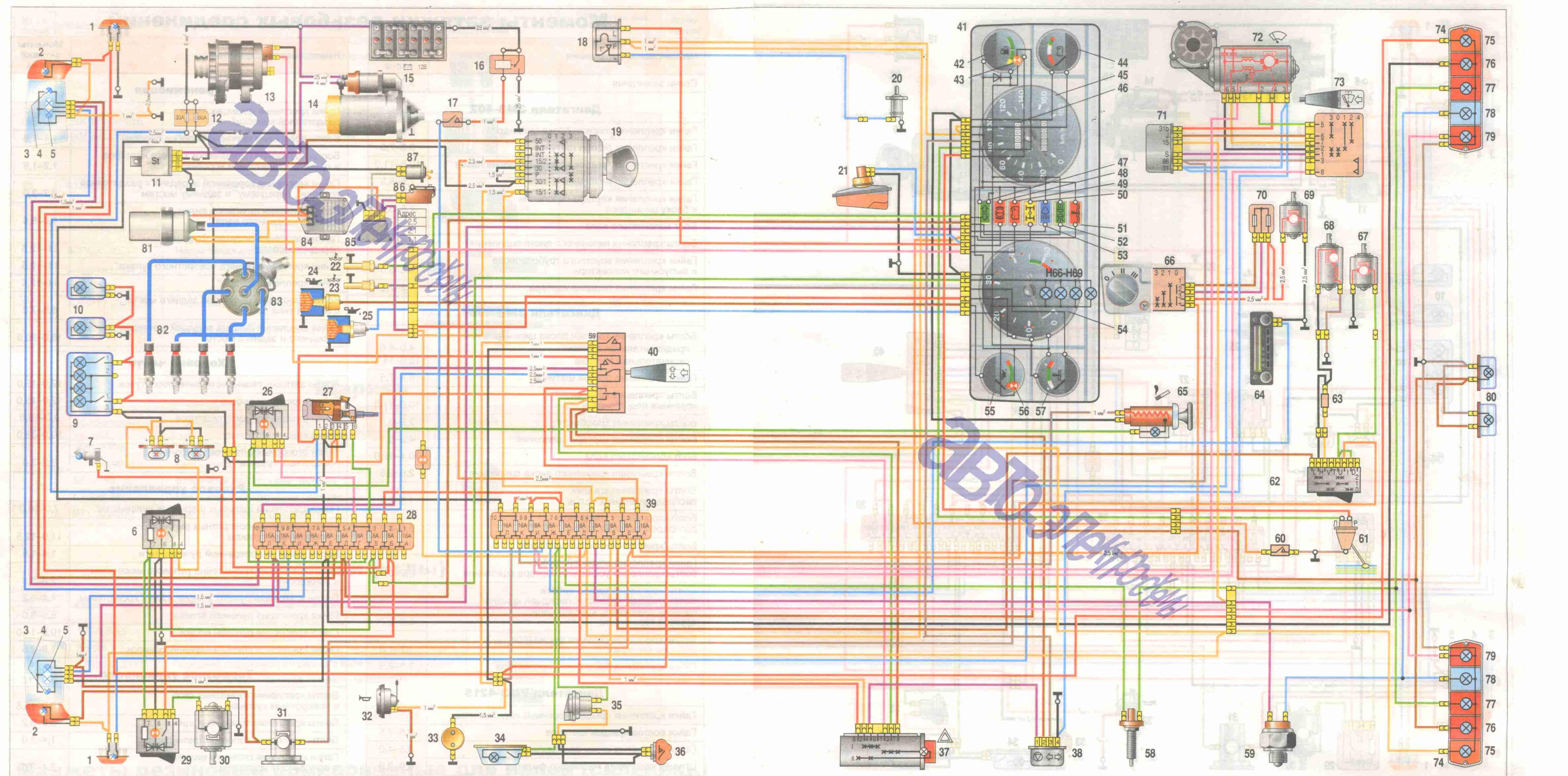 Схема электрооборудования ГАЗ-3302, -2705 с двигателями ЗМЗ-402, УМЗ-4215