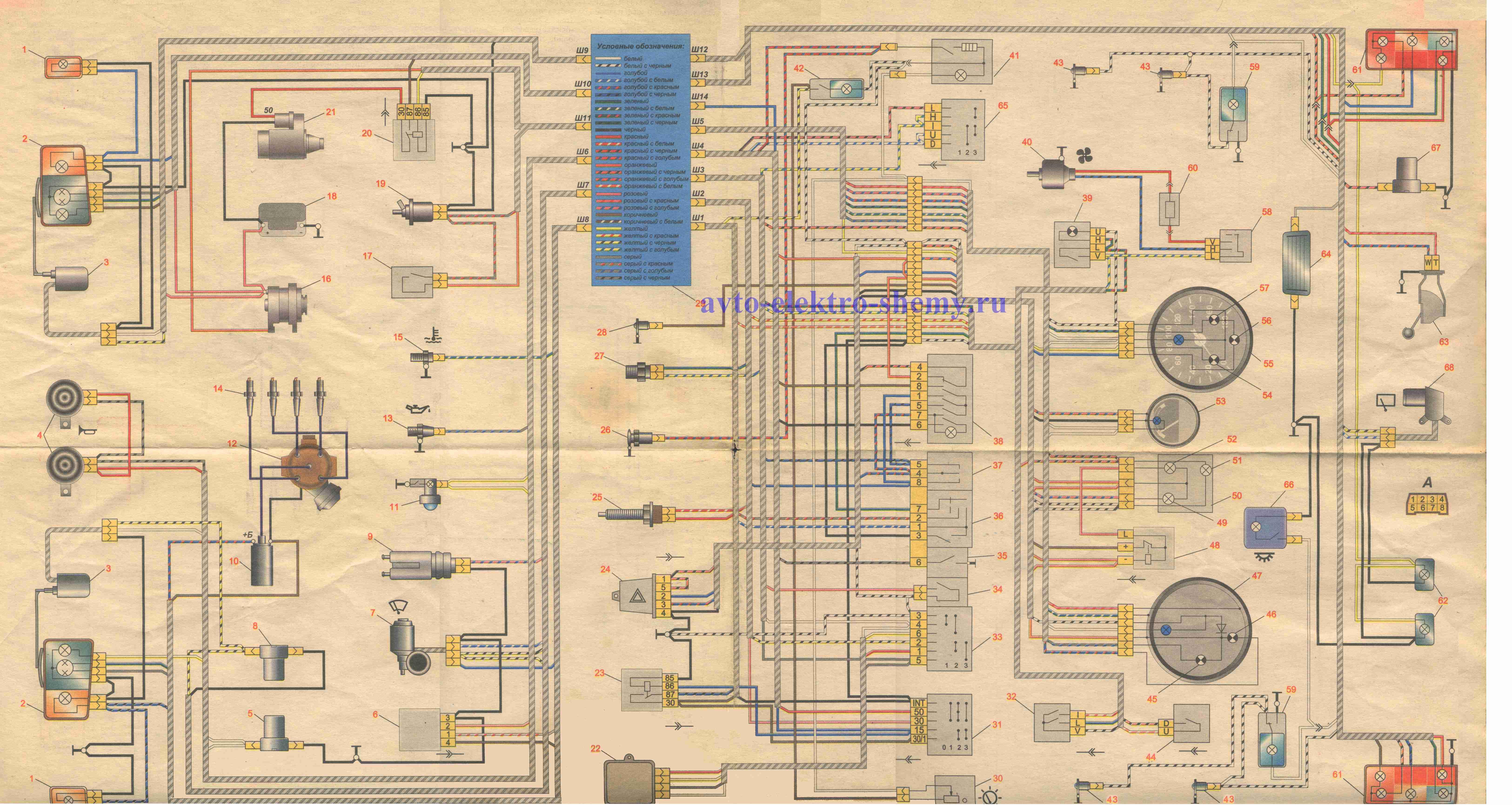 Название: ВАЗ 2104 схема электропроводки.