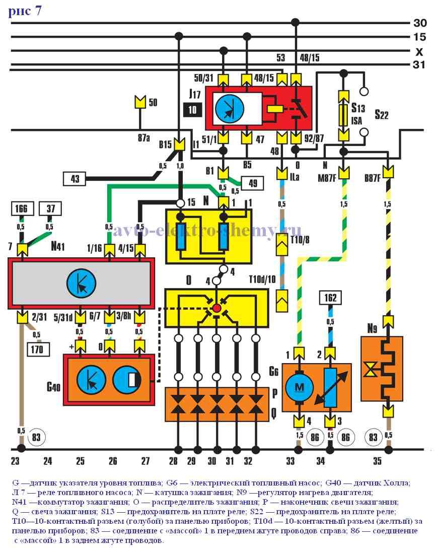 Электросхема электронного зажигания AUDI 100