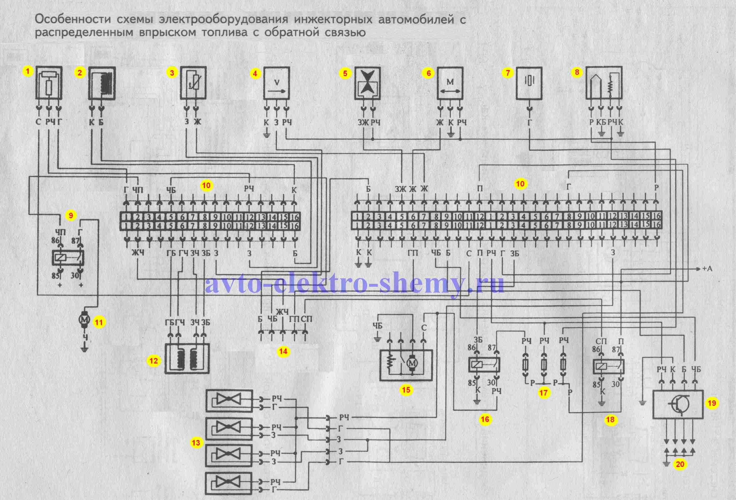 схема электрооборудования ваз 21099.