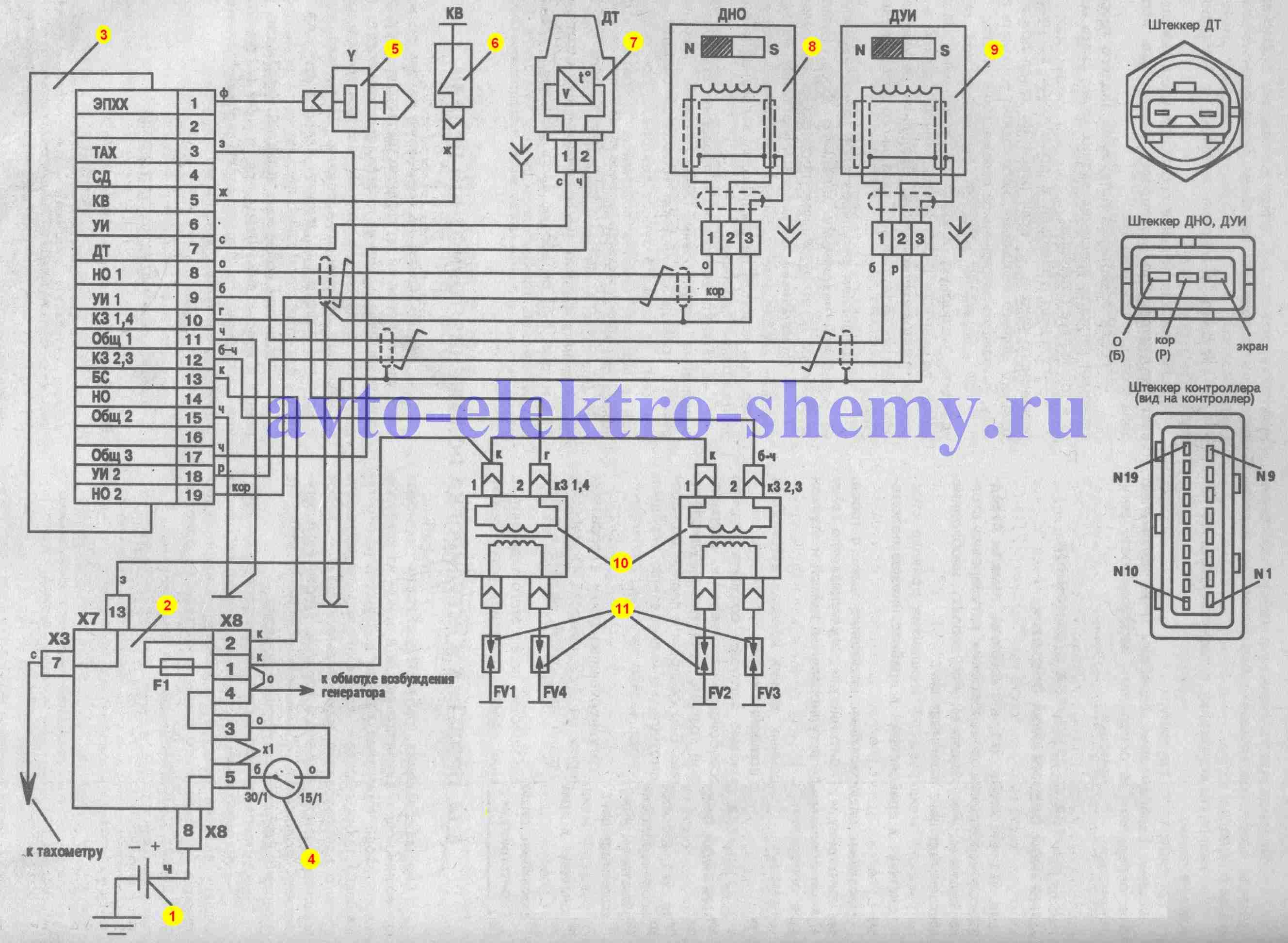 Микропроцессорная система зажигания предназначена для Электрическая схема системы зажигания: В63 - датчик абсолютного...