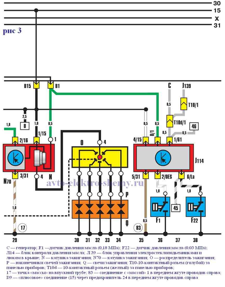 схема эл проводки ауди 100