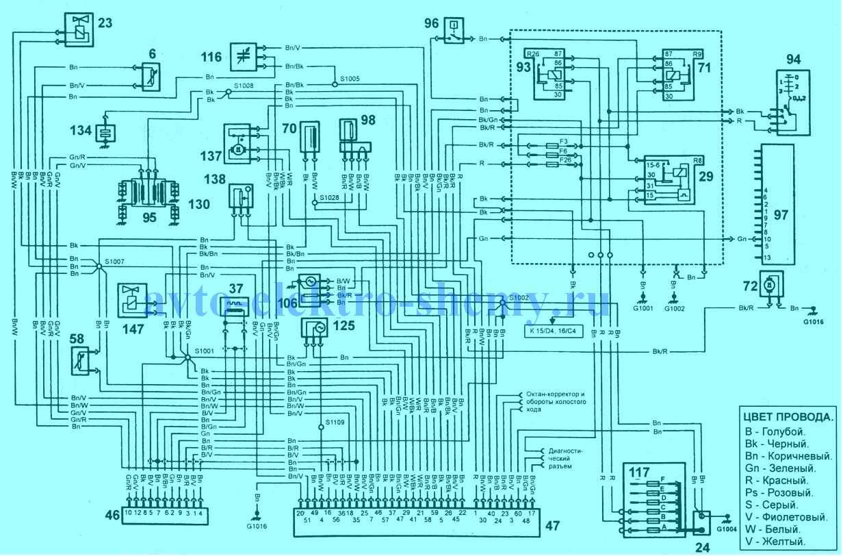 Электросхема системы зажигания и управления двигателем 1,3 л CFI автомобилей Ford Escort Orion изготовленных до 1995 г.