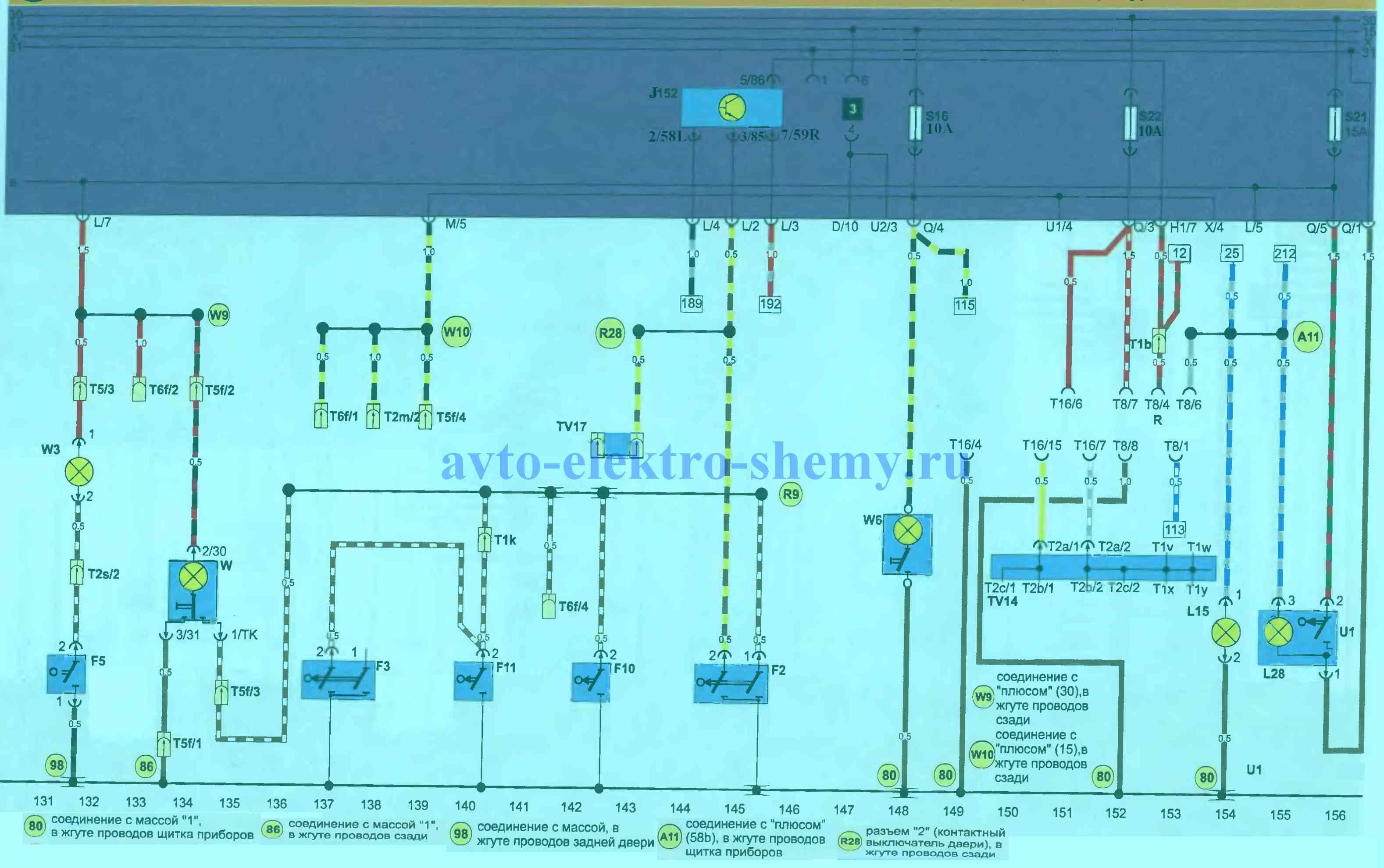 Электросхема Фонарей салона, багажного отсека, вещевого ящика Фольксваген Пассат 1988-96г.в.