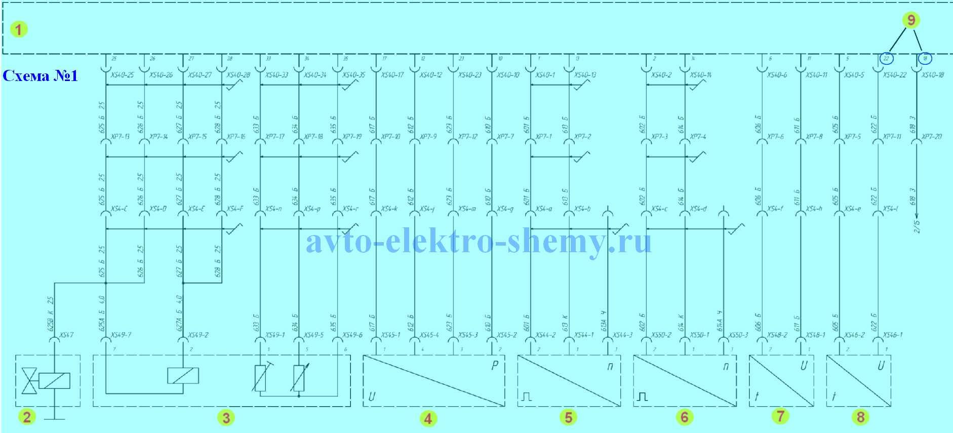 Схема подключения BOSCH MS6.1. на автомобиле Камаз, рис. 1.