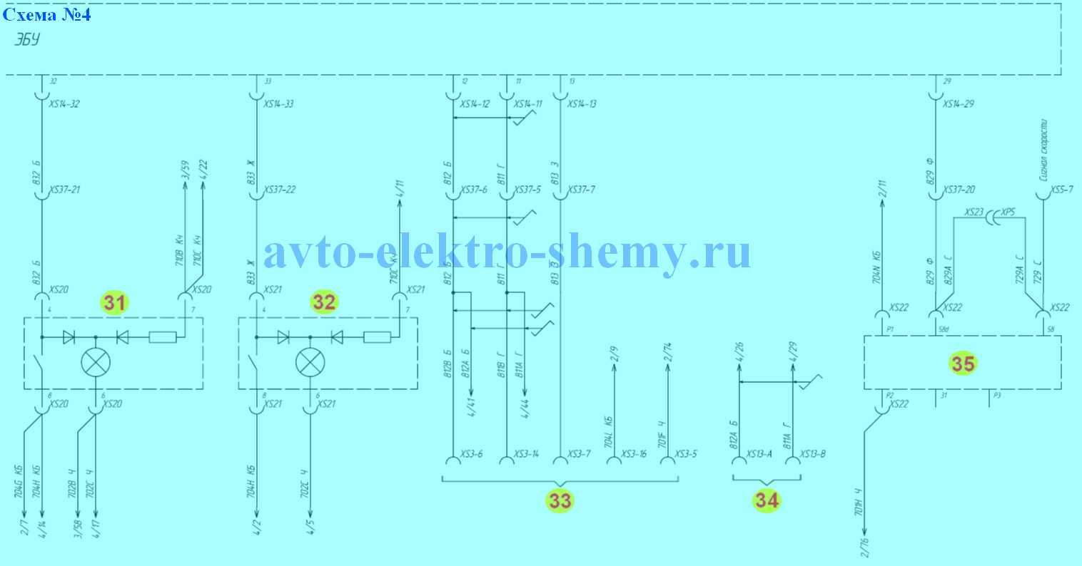 Схема подключения BOSCH MS6.1. на автомобиле Камаз, рис. 4.